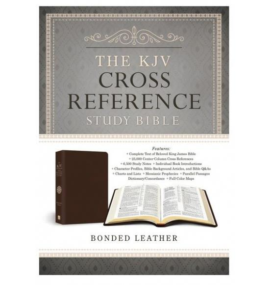 The KJV Cross Reference Study Bible (Brown)